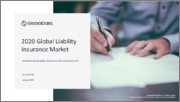Global Liability Insurance Market to 2023 - Overview, Key Trends, Regulatory Developments and COVID-19 Impact Analysis