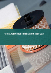 Global Automotive Filters Market 2021-2025