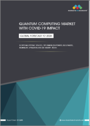 Quantum Computing Market with COVID-19 impact by Offering (Systems and Services), Deployment (On Premises and Cloud Based), Application, Technology, End-use Industry and Region - Global Forecast to 2026