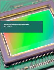 Global CMOS Image Sensors Market 2021-2025