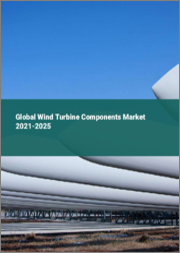 Global Wind Turbine Components Market 2021-2025