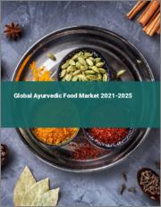 Global Ayurvedic Food Market 2021-2025