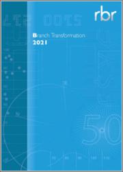 Branch Transformation 2021