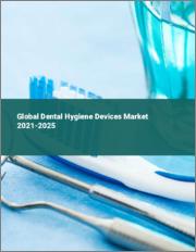 Global Dental Hygiene Devices Market 2021-2025