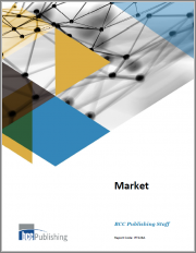 BCC Research Report Subscription: Manufacturing