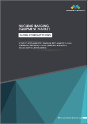 Nuclear Imaging Equipment Market by Product (SPECT (Hybrid SPECT, Standalone SPECT), Hybrid PET, & Planar Scintigraphy), Application (Oncology, Cardiology & Neurology) & End user (Hospitals, Imaging Centers) - Global Forecasts to 2025