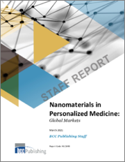 Nanomaterials in Personalized Medicine: Global Markets