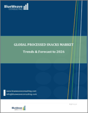 Global Processed Snacks Market- By Product, By Distribution Channel, By Region ; Trend Analysis, Competitive Market Share & Forecast, 2016-2026