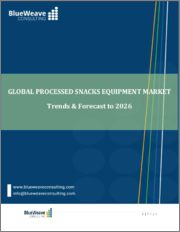 Global Processed Snacks Equipment Market- By Type, By Application, By Region ; Trend Analysis, Competitive Market Share & Forecast, 2016-2026