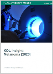 KOL Insight: Melanoma 2020