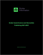 Global Social Sciences & Humanities Publishing 2021-2025