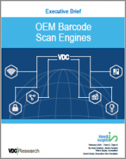 OEM Barcode Scan Engines