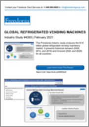 Global Refrigerated Vending Machines