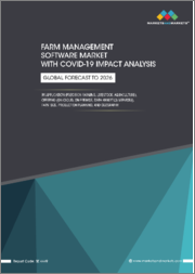 Farm Management Software Market with Covid-19 Impact Analysis by Application (Precision Farming, Livestock, Aquaculture), Offering (On-cloud, On-premise, Data Analytics Services), Farm Size, Production Planning, and Geography - Global Forecast to 2026