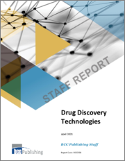 Drug Discovery Technologies