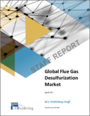 Global Flue Gas Desulfurization Market