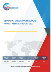 Global Pet Grooming Products Market Research Report 2021