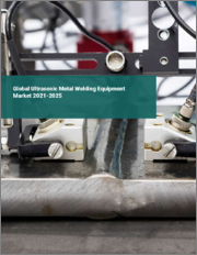 Global Ultrasonic Metal Welding Equipment Market 2021-2025