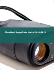 Global Golf Rangefinder Market 2021-2025