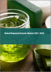 Global Botanical Extracts Market 2021-2025