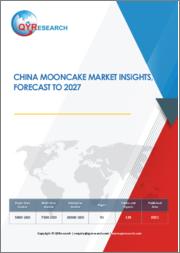 China Mooncake Market Insights, Forecast To 2027