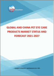 Global and China Pet Eye Care Products Market Status and Forecast 2021-2027