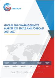 Global Bike-Sharing Service Market Size, Status and Forecast 2021-2027