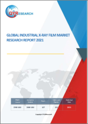 Global Industrial X-ray Film Market Research Report 2021