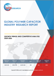 Global Polymer Capacitor Industry Research Report Growth Trends and Competitive Analysis 2020-2026