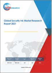 Global Security Ink Market Research Report 2021