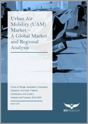 Urban Air Mobility (UAM) Market - A Global and Regional Analysis: Focus on Range, Application, Ecosystem, Operation, End-User, Platform Architecture, and Country - Analysis and Forecast, 2023-2035