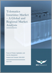 Telematics Insurance Market - A Global and Regional Market Analysis: Focus on Product, Application, and Country Assessment - Analysis and Forecast, 2020-2025