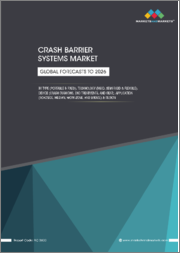 Crash Barrier Systems Market by Type (Portable & Fixed), Technology (Rigid, Semi-Rigid & Flexible), Device (Crash Cushions, End Treatments, and GEAT), Application (Roadside, Median, Work-zone, and Bridge) & Region - Global Forecast to 2026