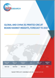Global and China 5G Printed Circuit Board Market Insights, Forecast to 2027