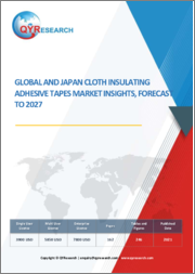 Global and Japan Cloth Insulating Adhesive Tapes Market Insights, Forecast to 2027