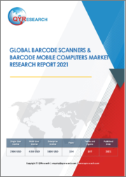 Global Barcode Scanners & Barcode Mobile Computers Market Research Report 2021
