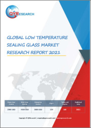 Global Low Temperature Sealing Glass Market Research Report 2021