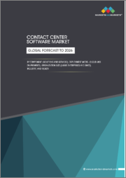 Contact Center Software Market by Component (Solutions and Services), Deployment Model (Cloud and On-premises), Organization Size (Large Enterprises and SMEs), Industry, and Region - Global Forecast to 2026
