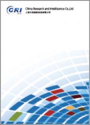 Investigation Report on Chinese Adalimumab Market, 2021-2025